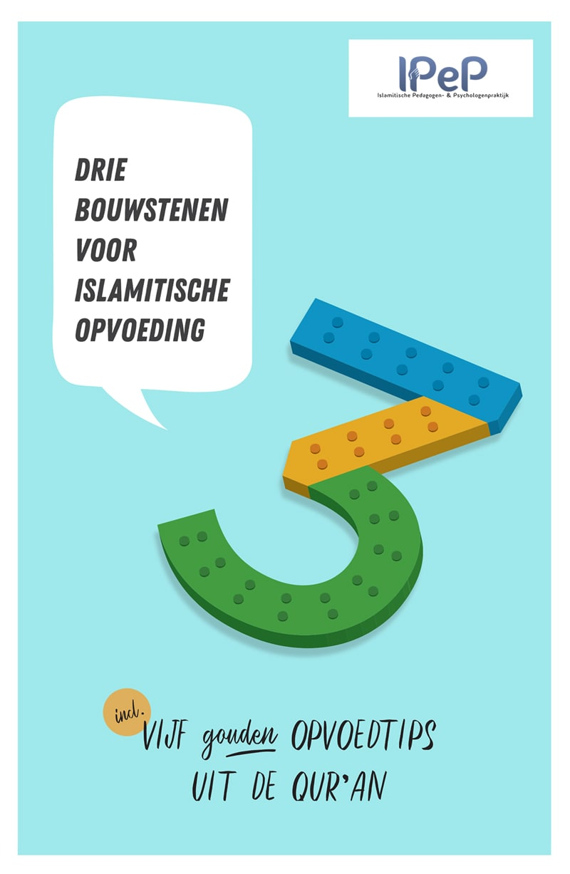 ebook-3-bouwstenen-ipep